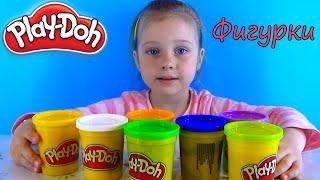 Плей До пластилин с Сюрпризами игрушками.Распаковка Сюрпризов. Видео для детей. Playdough Surprise(, 2016-04-21T16:18:13.000Z)