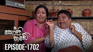 Kopi Kade  | Episode 1702 - (2019-08-03) | ITN Thumbnail