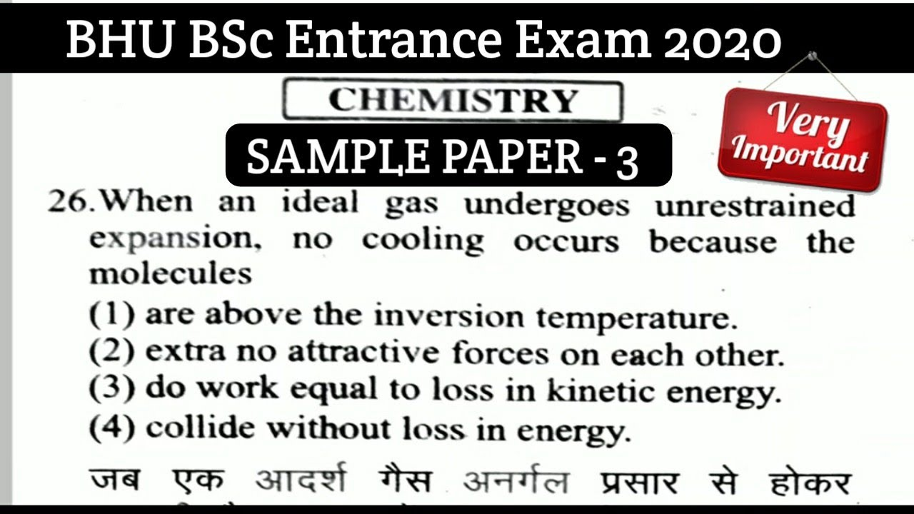 Chemistry Sample Paper for BHU BSc Entrance Exam/BHU BSC