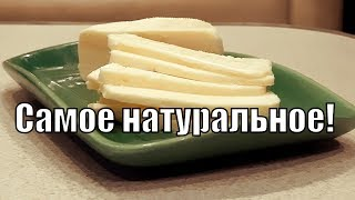 Домашнее сливочное масло за 10 минут к Пасхе!Homemade butter for 10 minutes!