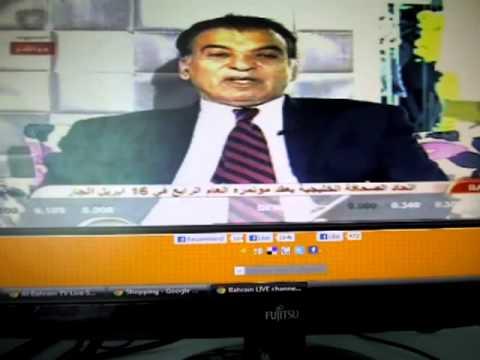Female Hair Loss (Bahrain TV Arabic Interview)