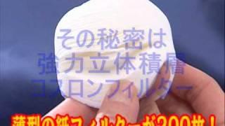 コスロン使用で簡単調理後の油がきれいに-1.wmv