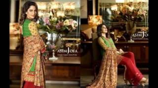 asim jofa luxury shawl collection   catalog 2017   price details at fashion jasmine