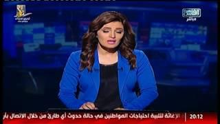 «يديعوت أحرونوت»: فتح معبر طابا أمام الإسرائيليين للعبور إلى سيناء