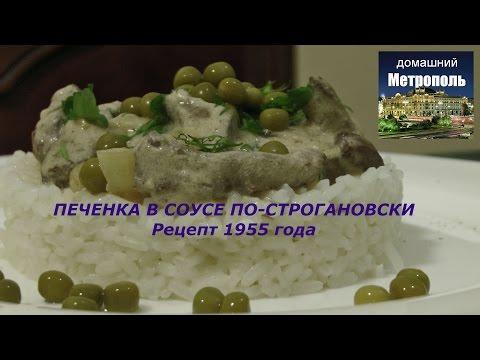 Рецепт маринованных слив с фото