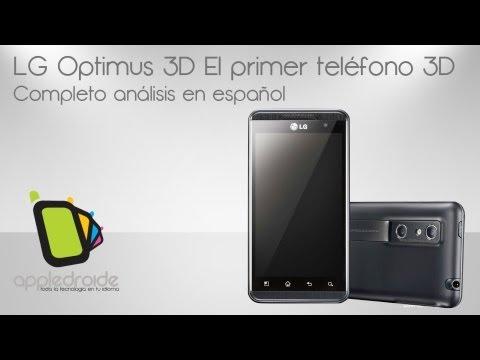 LG Optimus 3D El primer teléfono 3D