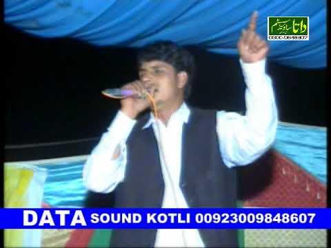 sohna shar kotli da | Hafaz Shabir vs Zahid Insari | Latoi Program-p-9 | #mahiya | #ksk-42