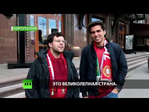 Смотреть «Это удивительная страна»: иностранные футбольные болельщики о России онлайн