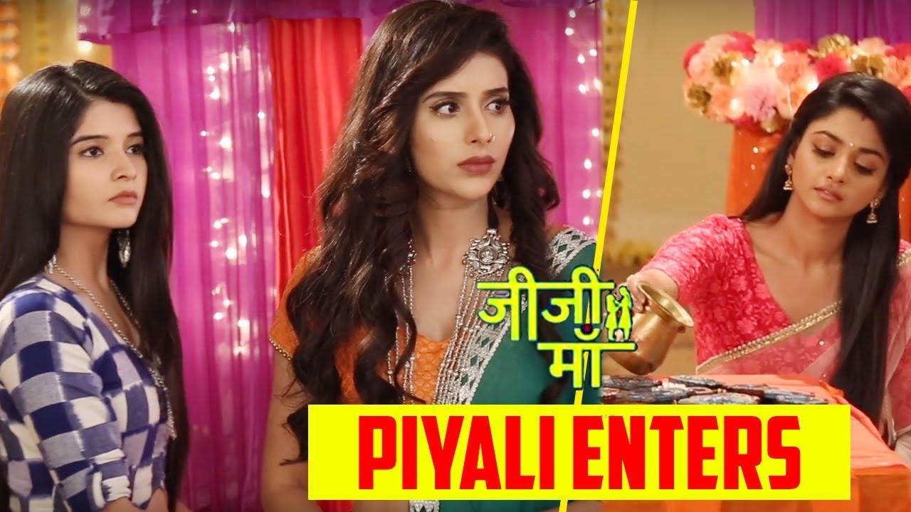 Jiji Maa : Piyali Is The Third Sister,Falguni Plans To Unite Piyali &  Niyati | Star Bharat