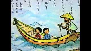 童謡  船頭さん  (桑名貞子さん 17才の時の歌声)