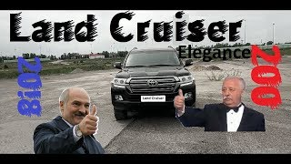 Toyota Land Cruiser 200 elegance 2018 — тачка для бати!