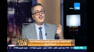 مساء القاهرة| العلاقات المصرية الأمريكية ما بعد 30يونيو - 4 إبريل