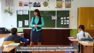 Урок русского языка в 5 классе Антоновой Л М