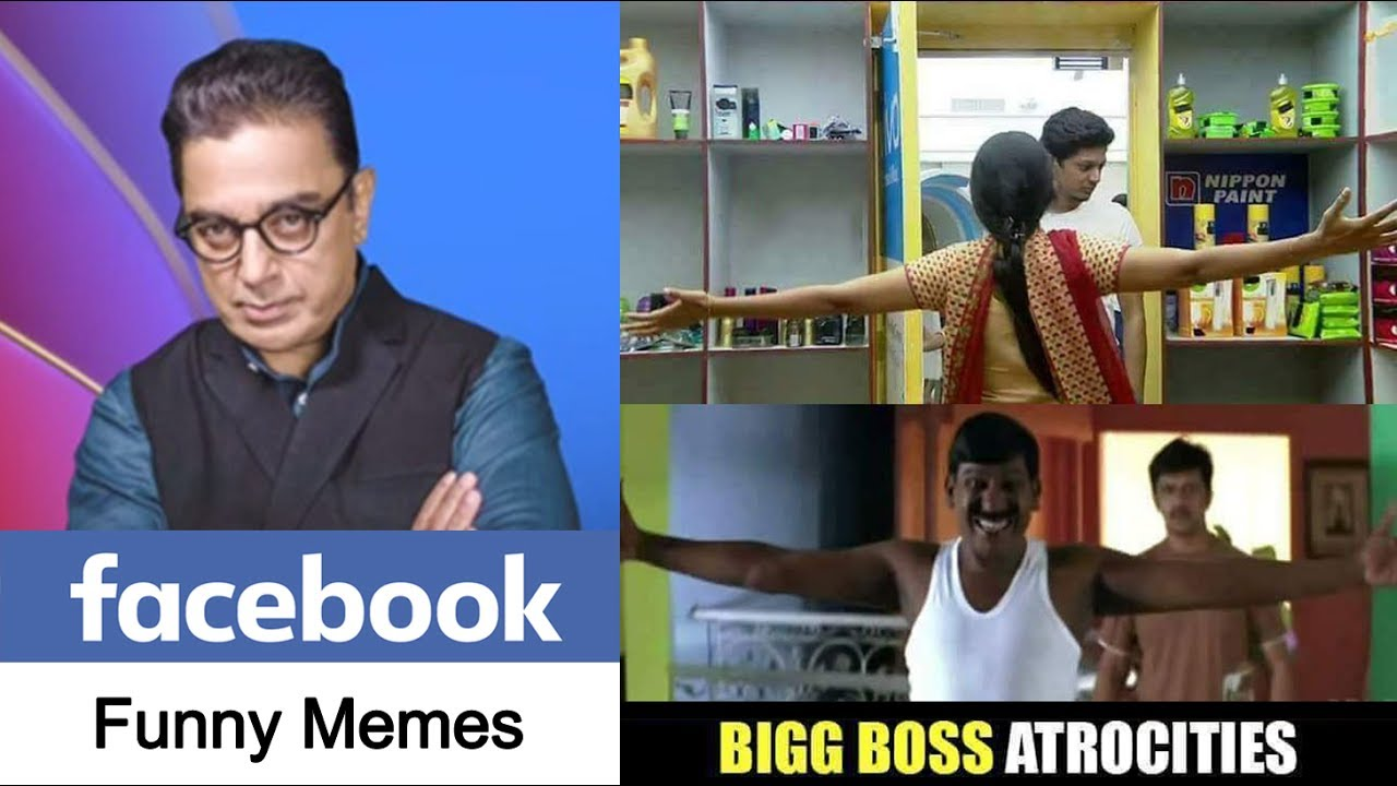 Bigg Boss Funny Meme : Bigg boss facebook marana kalaai memes vijay tv vada curry youtube