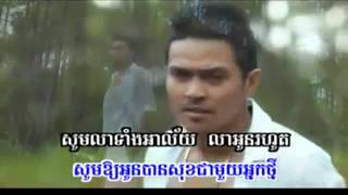 Nhac khmer hay Lea Tang Alai sereymon
