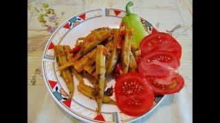 Аппетитка из бамьи (бамия или окра) и немного летней болталки