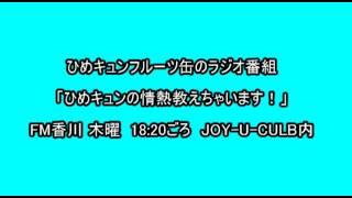 2013年11月21日(木) 18:20ごろ 11/7(木)~12/5(木) 全5回 さくらこ、...