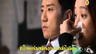 (THAI SUB)Yesung Of Super Junior - Blind With Love 사랑에 멀어서(The King of Dramas ost)