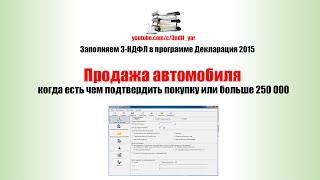 видео Покупка недвижимости в Литве в 2013-2014 году