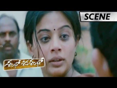 Priyamani Best Emotional Scene About Raviteja - Shambo Shiva Shambo Movie Scenes