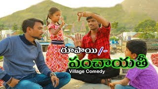 Village lo Panchaithi | Multi village comedy | Creative Thinks A to Z