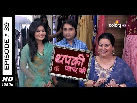 Thapki Pyar Ki - 8th July 2015 - थपकी प्यार की - Full Episode (HD) thumbnail