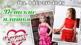 Свадебный салон в Кировске. Свадебные платья.
