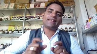 Muscular atrophy homeopathic medicine Muscular Dystrophy  by dr ajay srivastava
