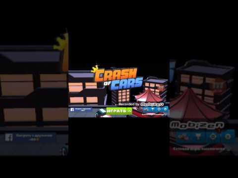 Скачать Игру Бой Машин - фото 8