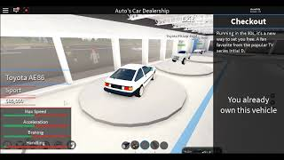 ROBLOX:Fahrzeug Simulator Auto Händler Musik