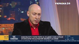 Гордон о возвращении и аресте Навального