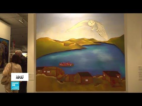 من أجل متحف في فلسطين..معرض للفن التشكيلي في باريس  - 16:54-2019 / 3 / 14