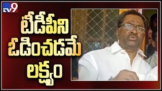 My goal is to defeat TDP, says DL Ravindra Reddy - TV9