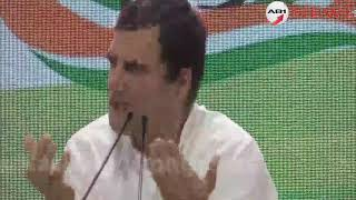 National Congress Party President Rahul Gandhi Press Conference: AB1 NEWS
