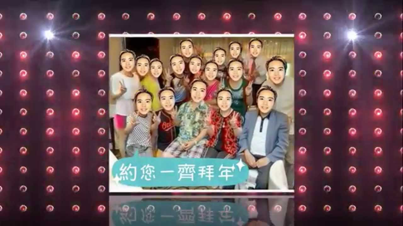 拜年style 填詞 吳啟龍 吴启龙 lalalung 特區K男 唱歌 hongkongkboy style