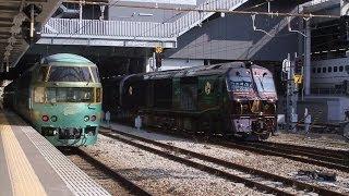 鹿児島本線 博多駅(2014.02.22) JR九州 77系 クルージングトレイン なな...
