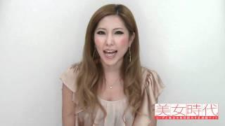【美女時代】( http://www.b-j.tv/ )2011年8月2日〜8月4日のコーデに登...