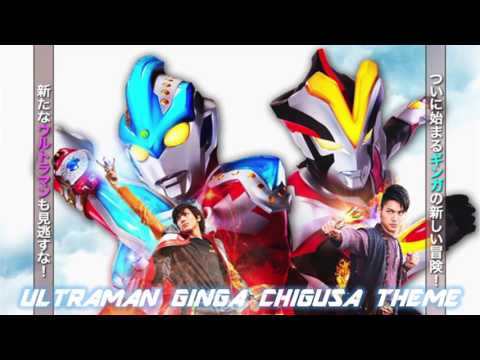 Ultraman Ginga Theme - Ultraman Ginga no Uta Chigusa Ver.