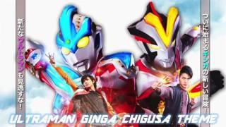 Ultraman Ginga Theme - Ultraman Ginga no Uta Chigusa Ver.