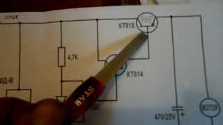ремонт сварочного полуавтомата(точнее изготовление почти с нуля)