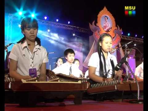 """มมส จัดงานดนตรีไทยอุดมศึกษาครั้งที่ 40 """"อมฤตคีตา ตักสิลานคร"""""""