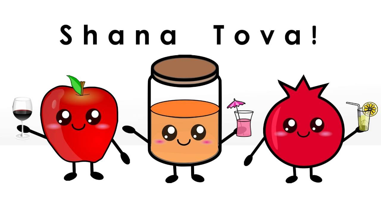 Happy Rosh Hashanah Greeting L Shana Tova Youtube
