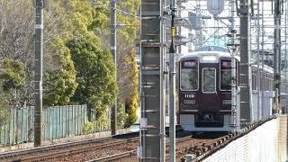 【フルHD】阪急電鉄神戸線1000系(特急) 通過シーン 2【最高速】