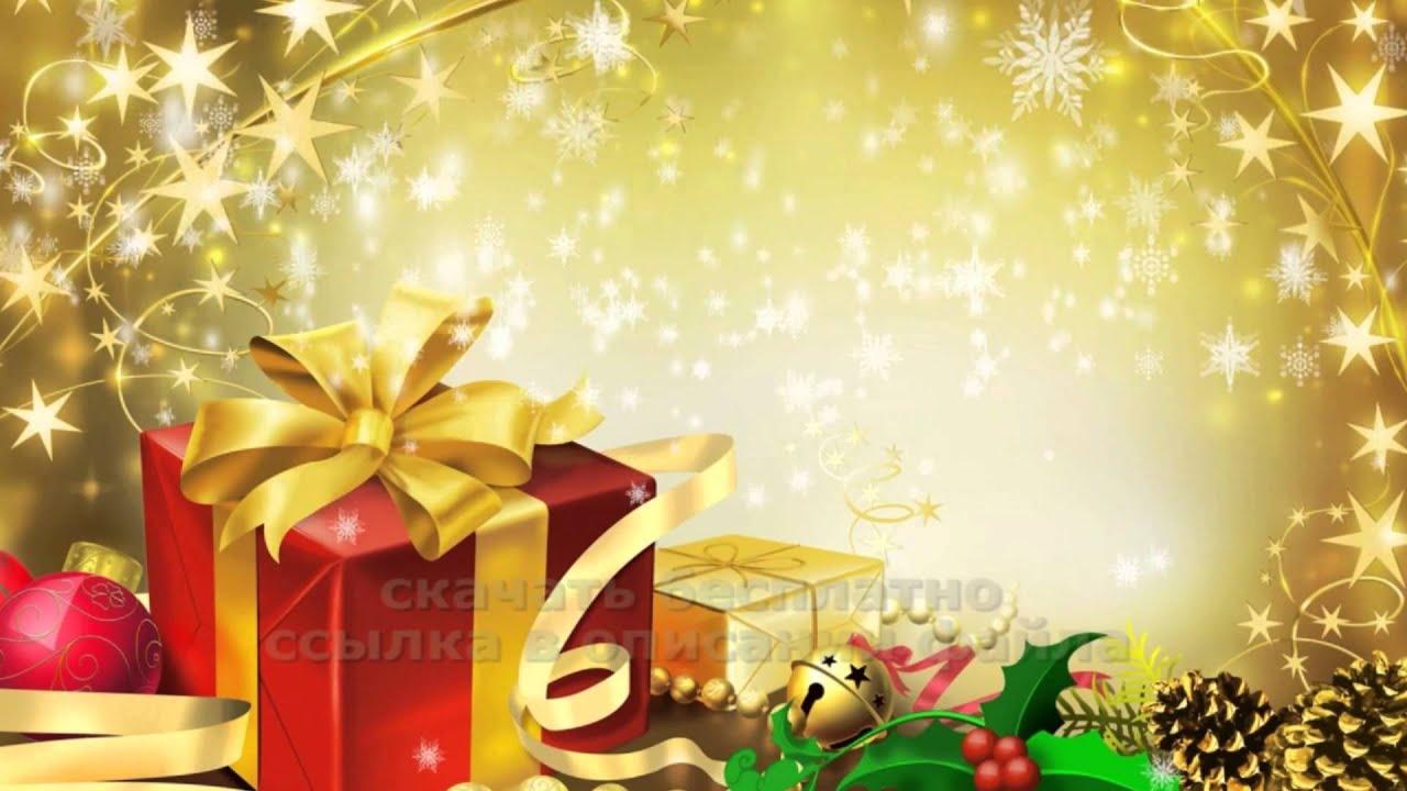 Красивый фон подарков