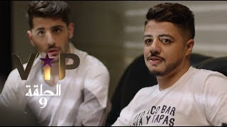 inwi_VIP الحلقة التاسعة : إيهاب أمير في قبضة الأمن