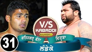 Repeat youtube video Fatehgarh Channa Vs Dirba Best Match in Landheke (Moga) 01 April 2014 By Kabaddi365.com