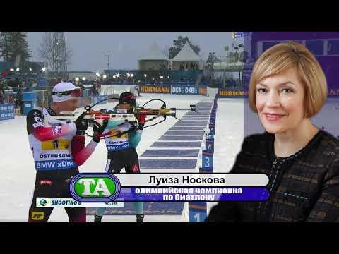 Спортивное чудо Логинова в эстафете. Чемпионат мира по биатлону завершился в Швеции