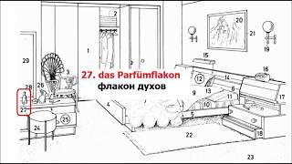 Немецкий язык в аудио-картинках: Спальня - Schlafzimmer