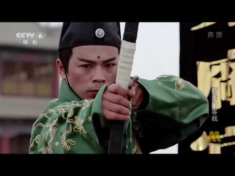 Best Kung Fu Chinese Martial Arts Movies ● Action Movies Chi