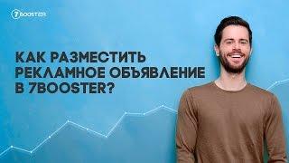 Настройка рекламы Яндекс.Директ в РСЯ и внешних сетях. 3: Отдельная кампания